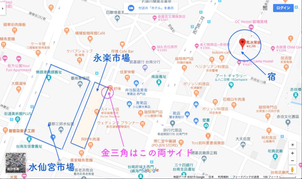 f:id:kuramae-taiwan:20190309212614p:plain