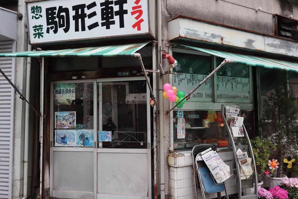 f:id:kuramae-taiwan:20190310205252j:plain
