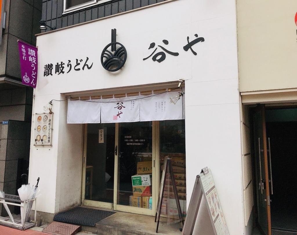 f:id:kuramae-taiwan:20190310210040j:plain