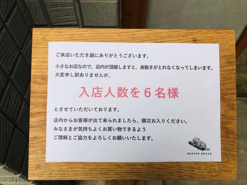 f:id:kuramae-taiwan:20190311014620j:plain