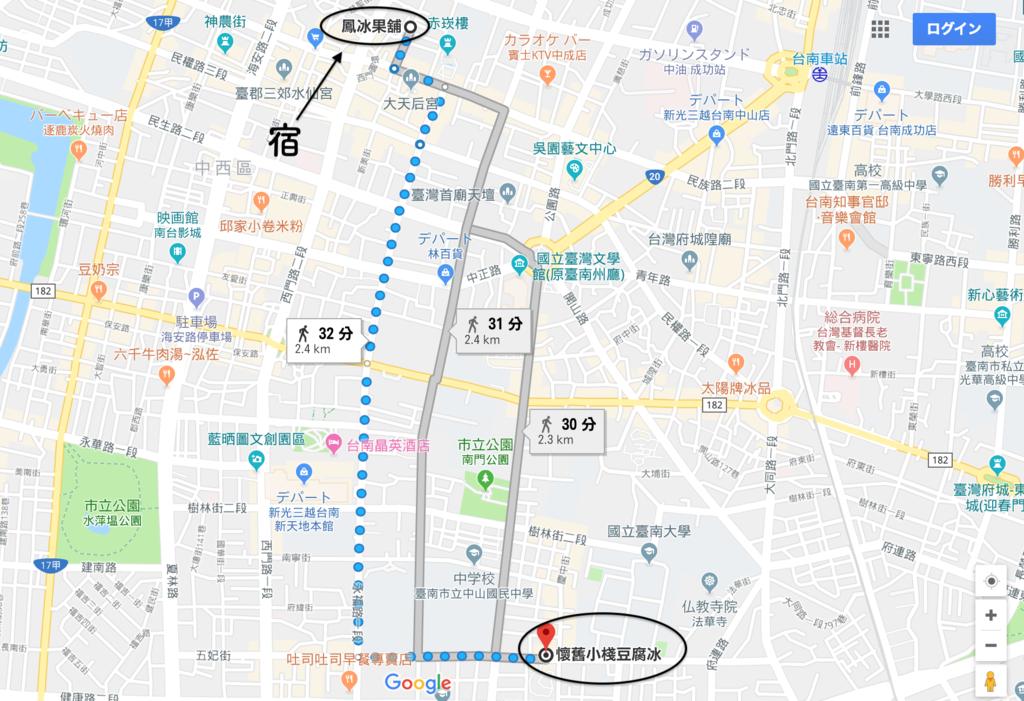 f:id:kuramae-taiwan:20190311211106p:plain