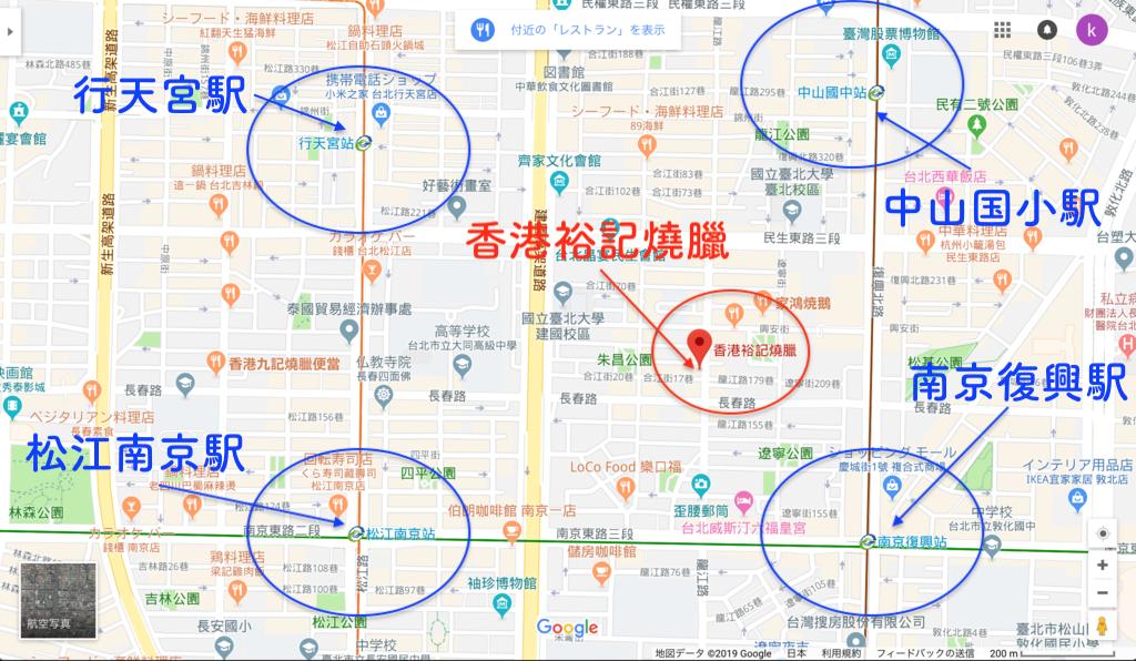 f:id:kuramae-taiwan:20190312203714p:plain
