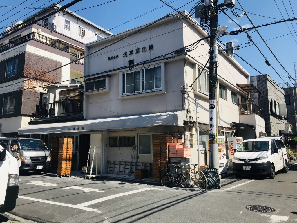 f:id:kuramae-taiwan:20190314213215j:plain