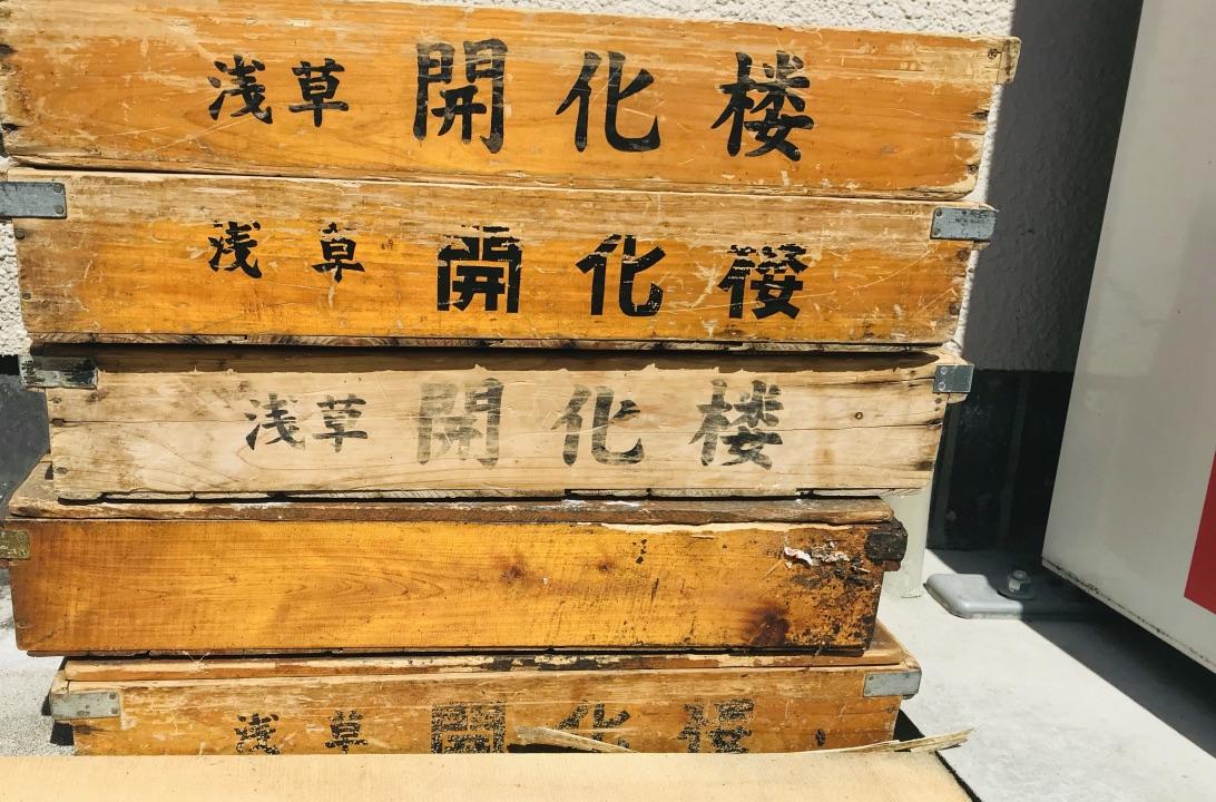 f:id:kuramae-taiwan:20190315100050j:plain