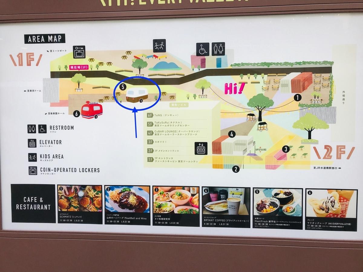 f:id:kuramae-taiwan:20190319135403j:plain