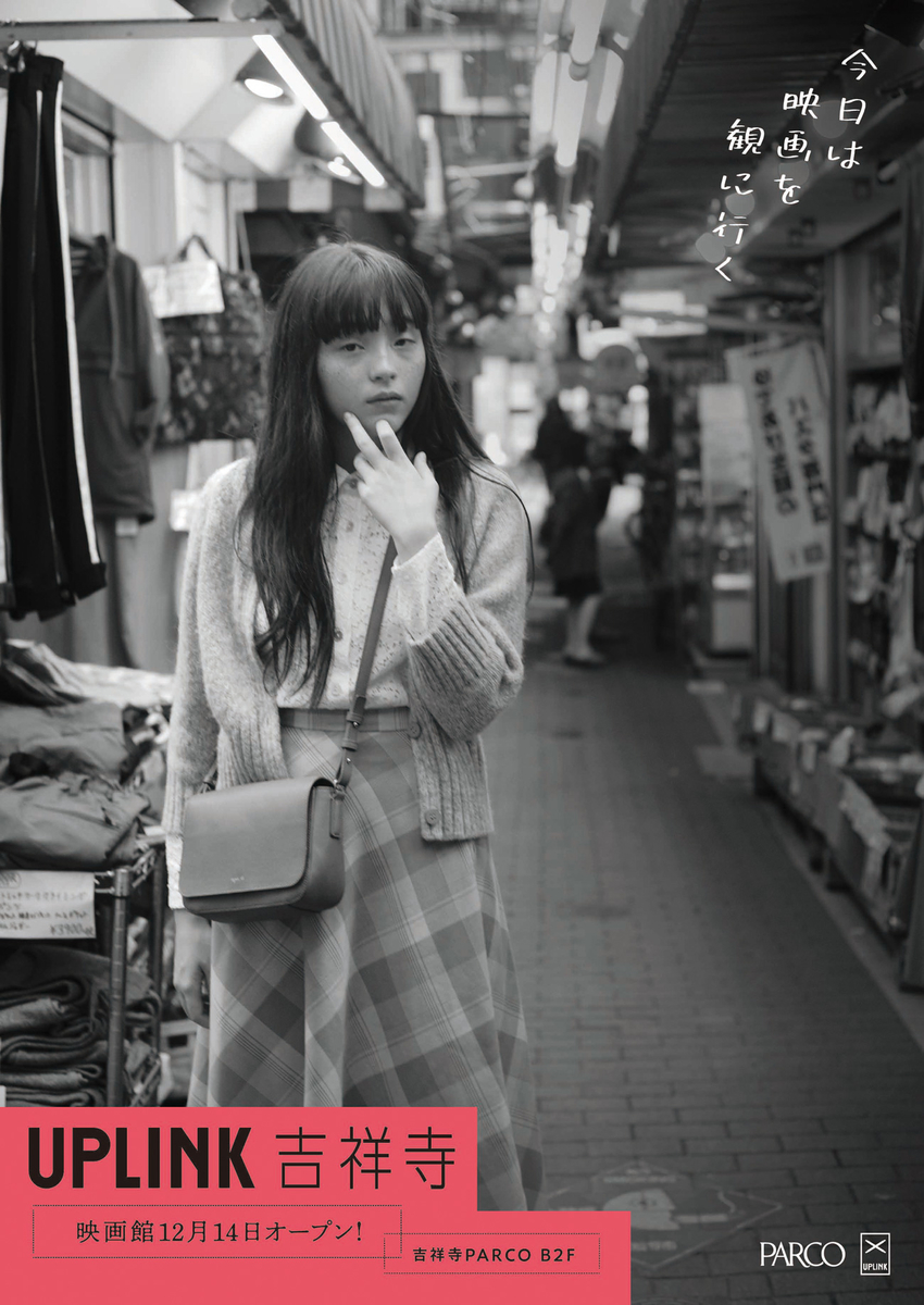 f:id:kuramae-taiwan:20190321213639j:plain