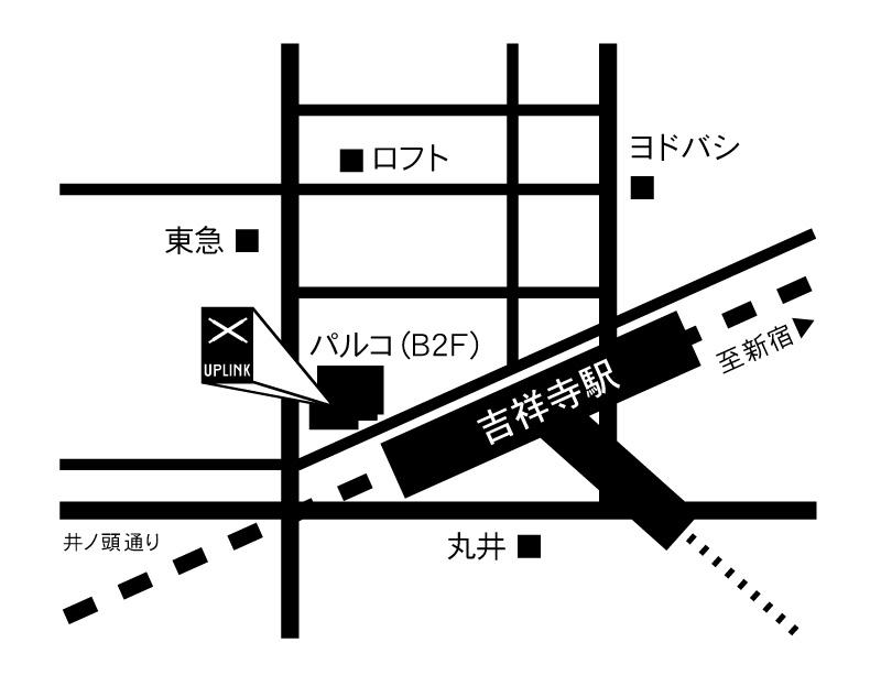 f:id:kuramae-taiwan:20190321230617j:plain