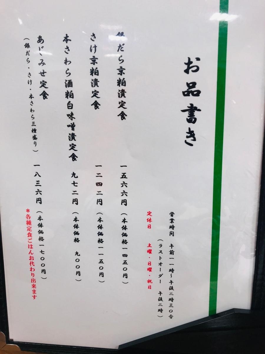 f:id:kuramae-taiwan:20190326175816j:plain