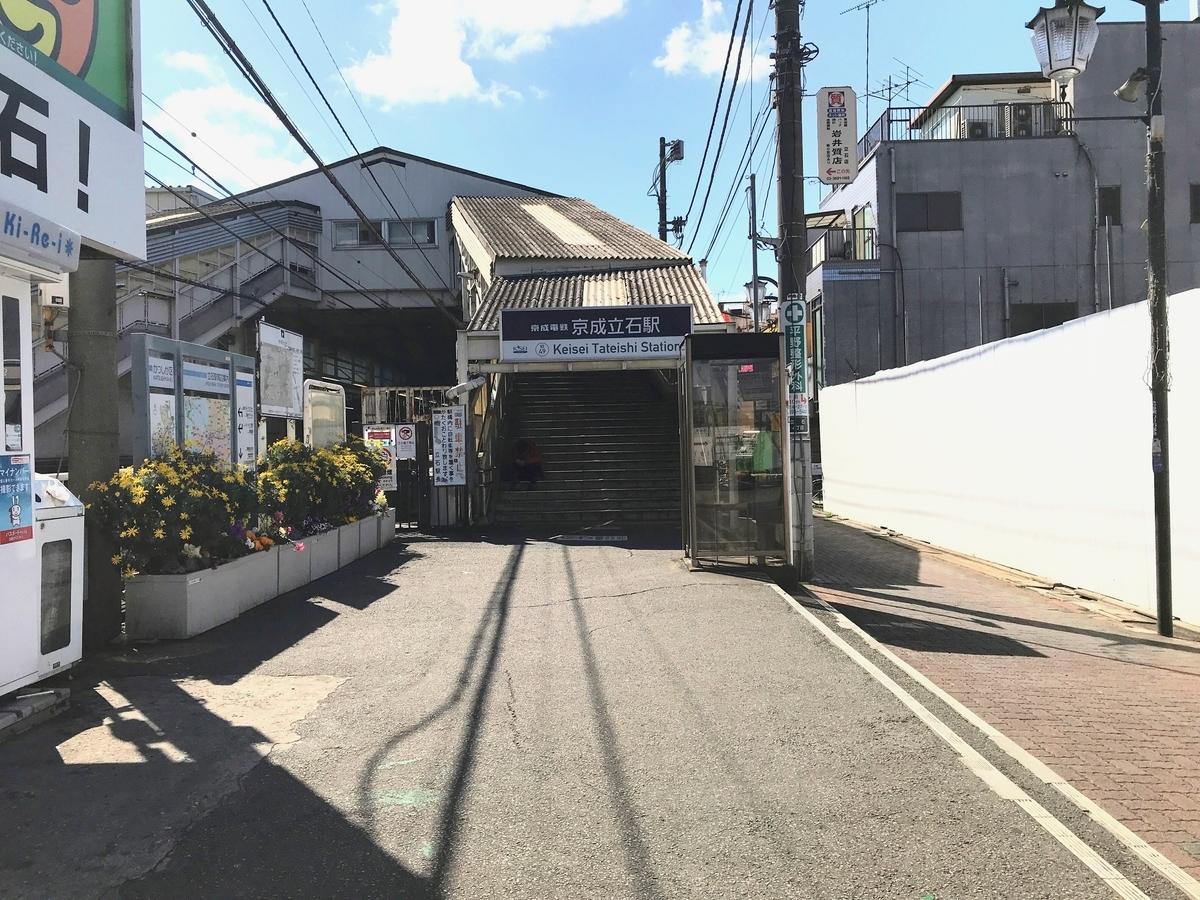 f:id:kuramae-taiwan:20190329175424j:plain