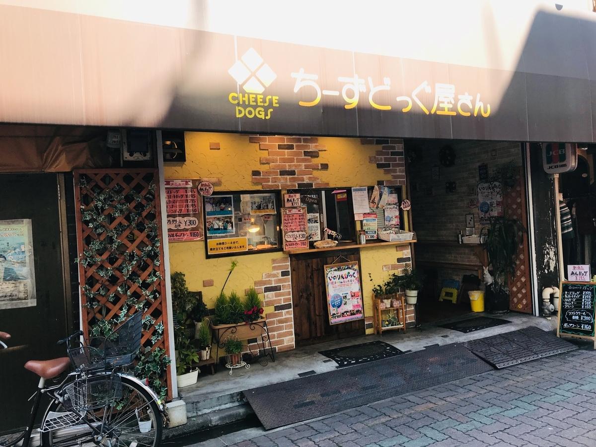f:id:kuramae-taiwan:20190329180838j:plain