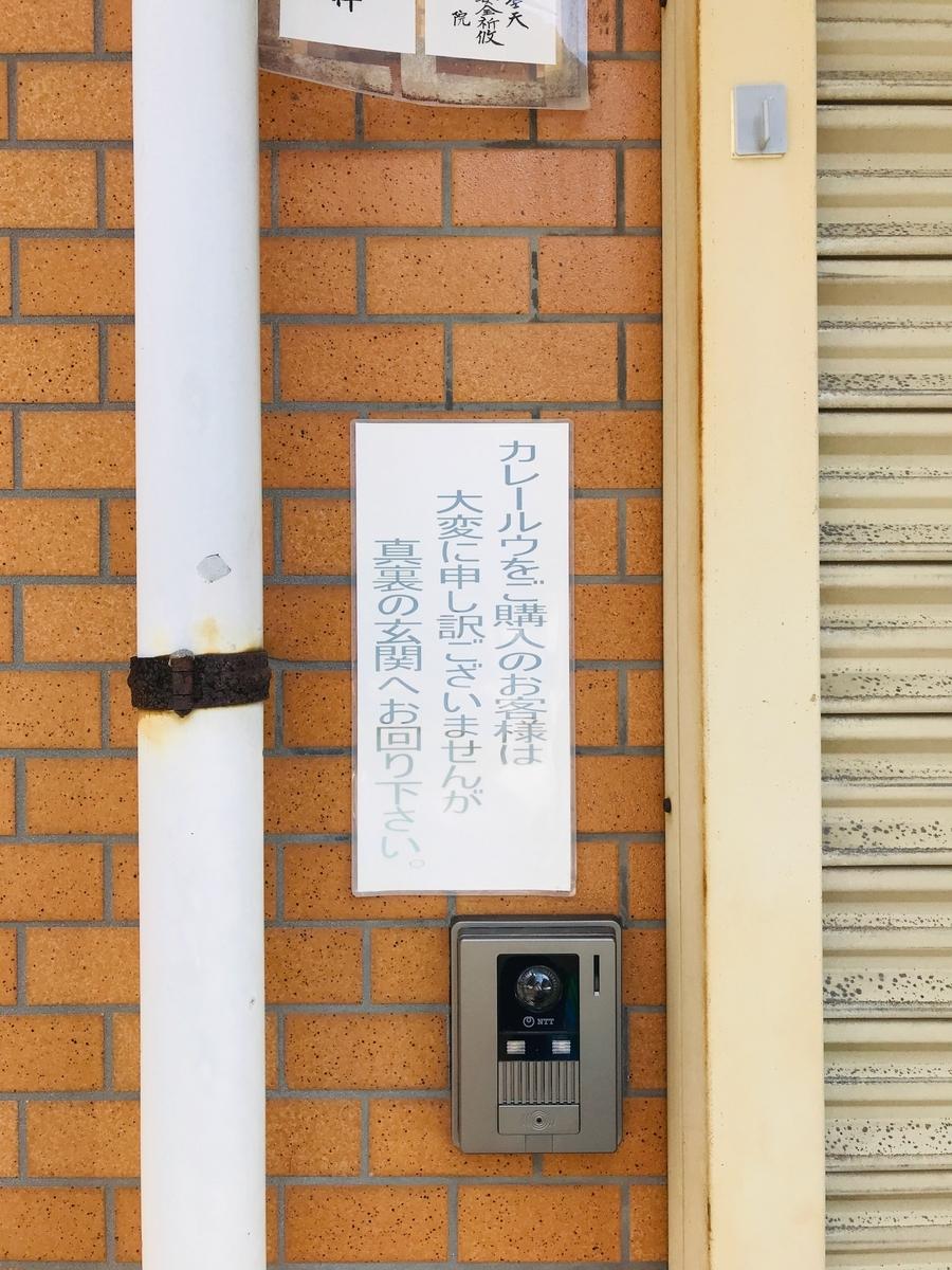 f:id:kuramae-taiwan:20190329181812j:plain