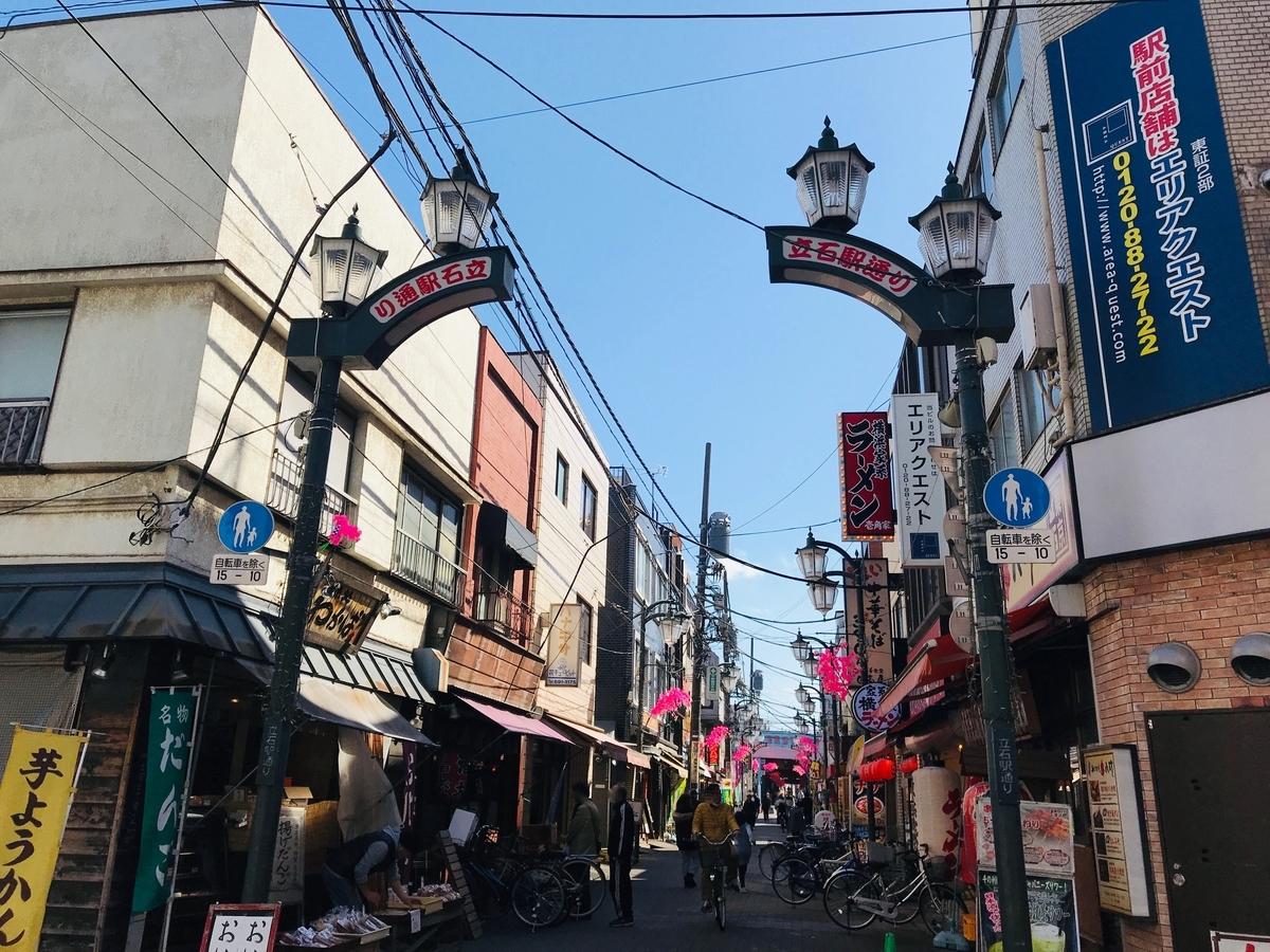 f:id:kuramae-taiwan:20190329182418j:plain