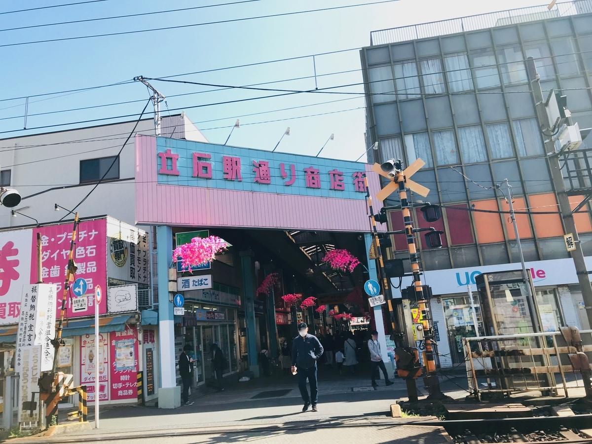 f:id:kuramae-taiwan:20190329183233j:plain