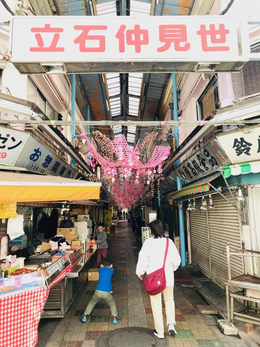 f:id:kuramae-taiwan:20190329183559j:plain