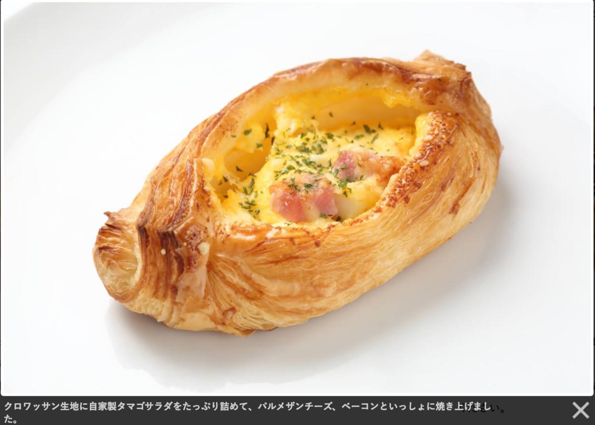f:id:kuramae-taiwan:20190330175546p:plain