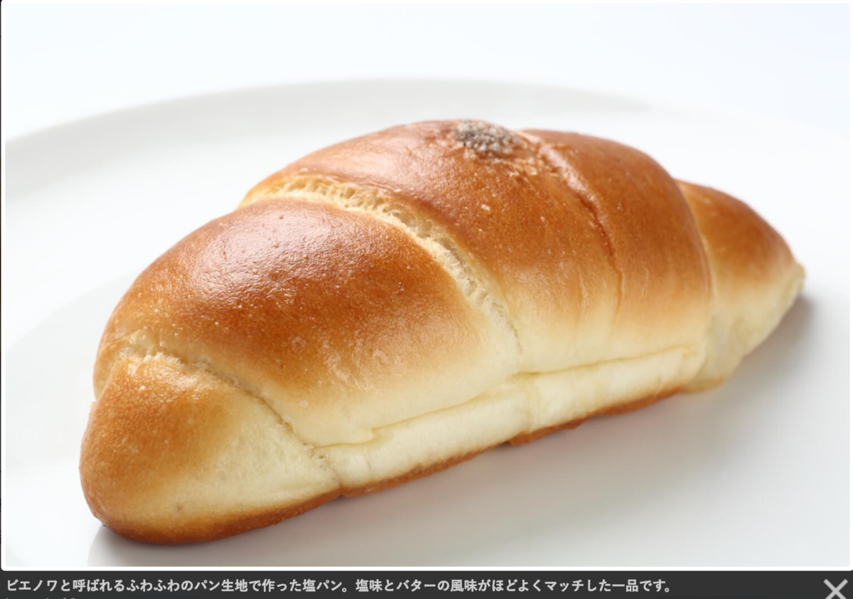 f:id:kuramae-taiwan:20190330175555p:plain