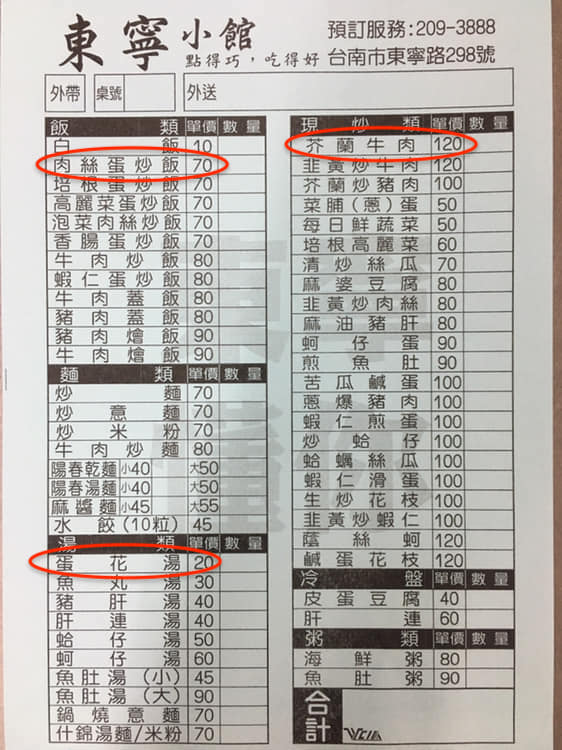 f:id:kuramae-taiwan:20190402163727j:plain