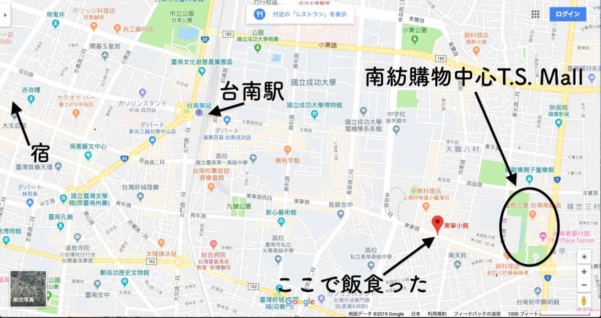 f:id:kuramae-taiwan:20190402164730p:plain