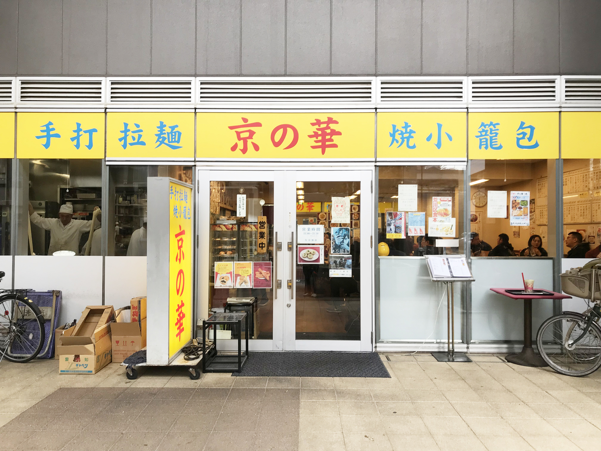 f:id:kuramae-taiwan:20190403005203j:plain