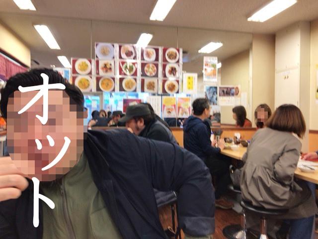 f:id:kuramae-taiwan:20190403005215j:plain