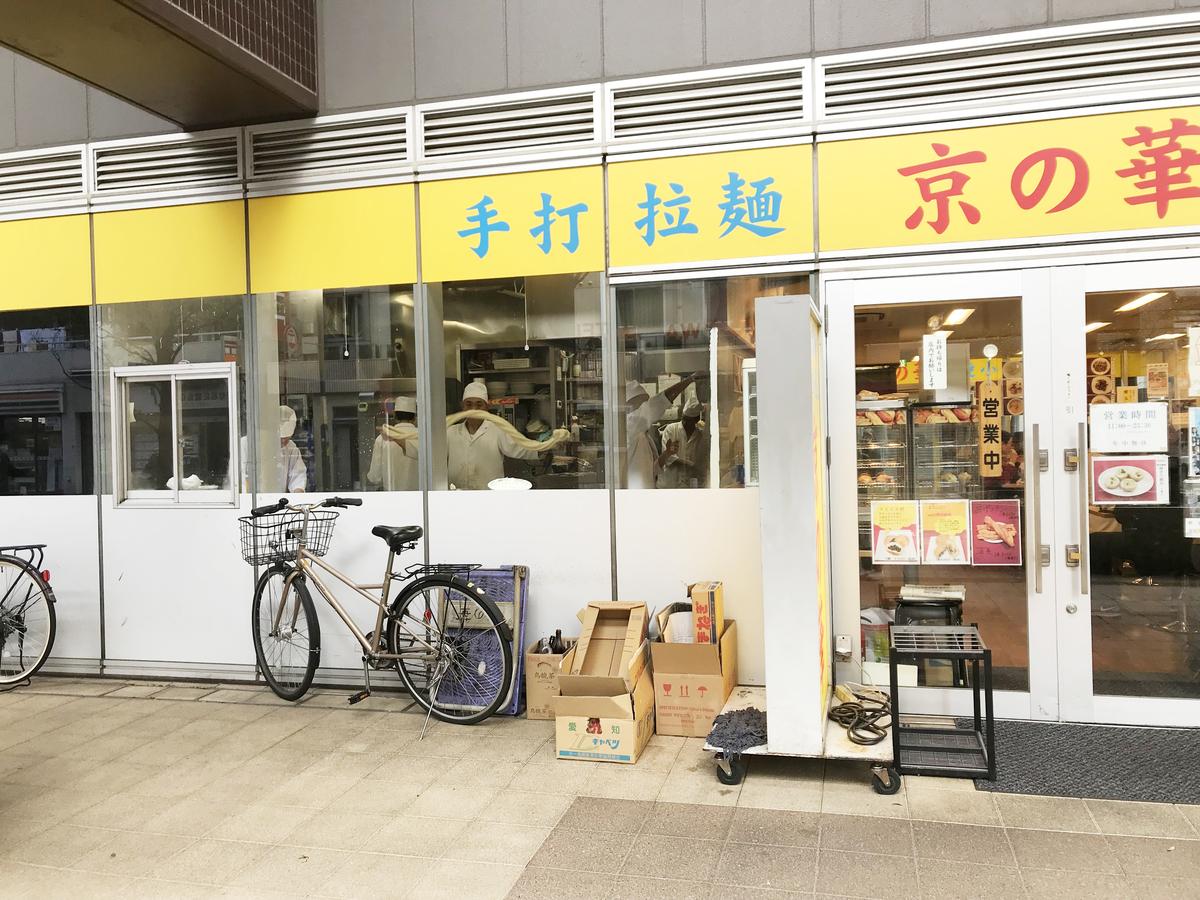 f:id:kuramae-taiwan:20190403005218j:plain