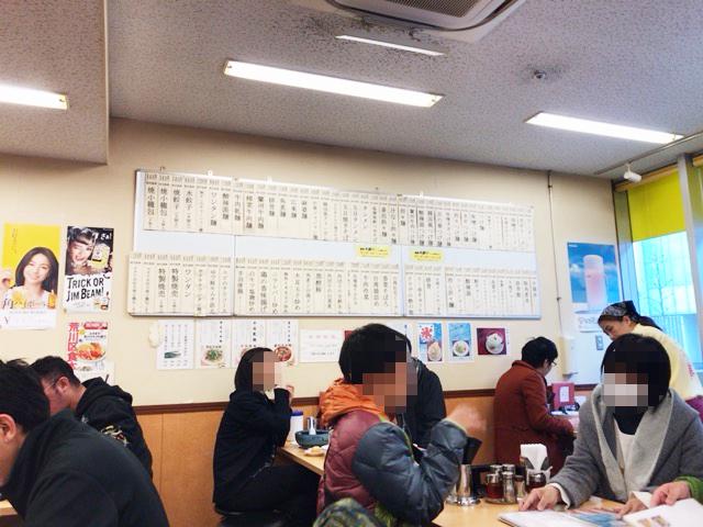 f:id:kuramae-taiwan:20190403005901j:plain