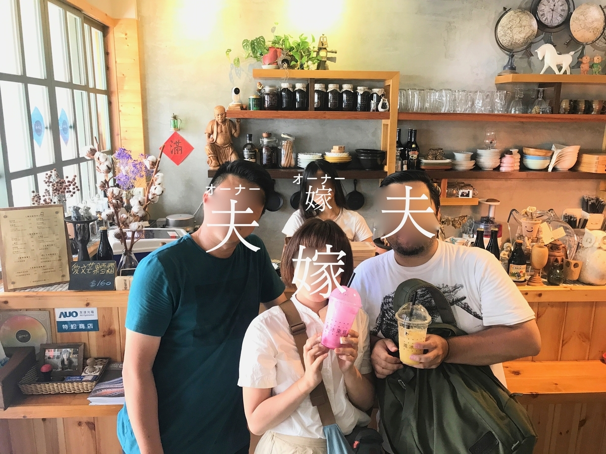f:id:kuramae-taiwan:20190408173447j:plain
