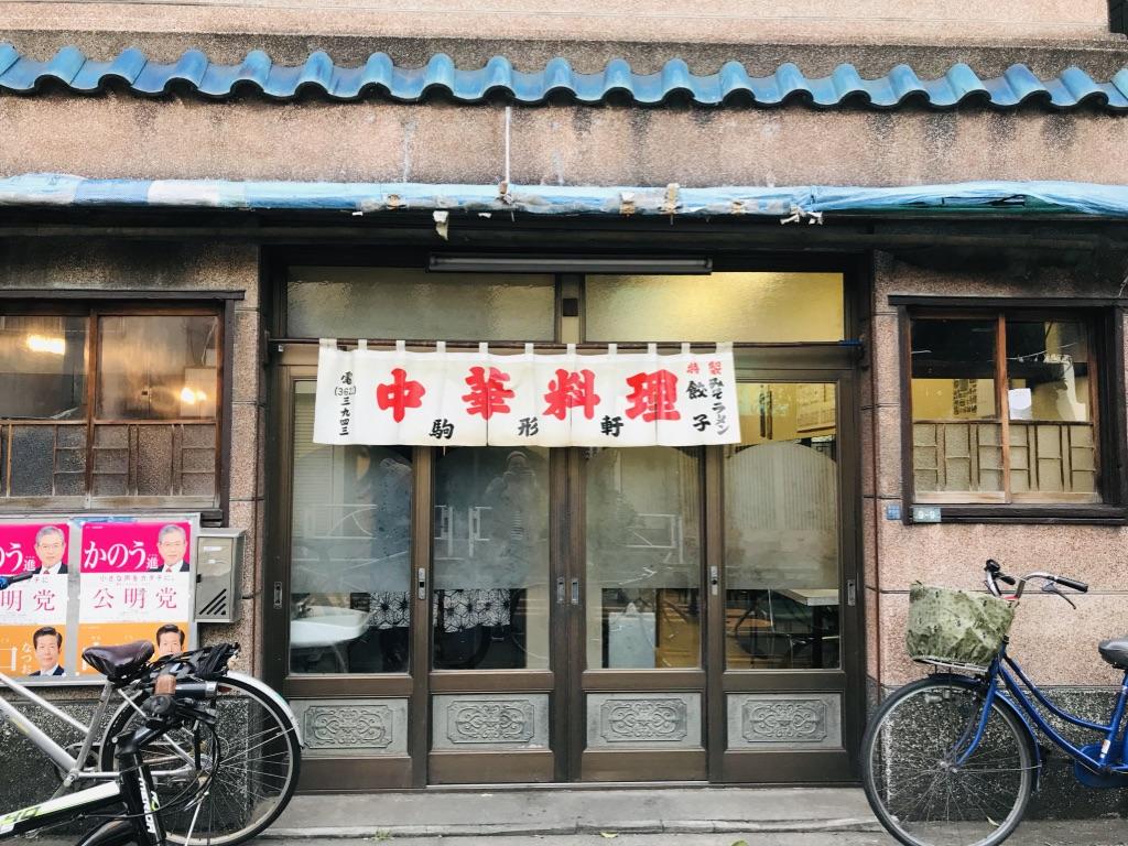 f:id:kuramae-taiwan:20190409010333j:plain