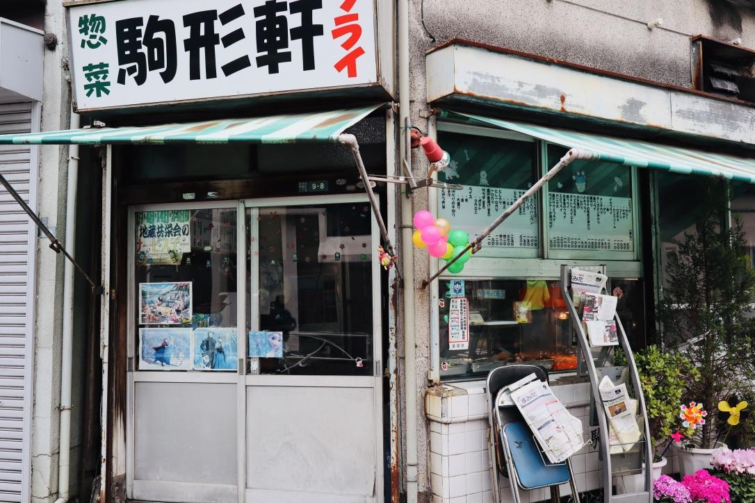 f:id:kuramae-taiwan:20190409010727j:plain