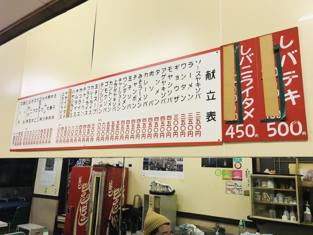 f:id:kuramae-taiwan:20190409011758j:plain
