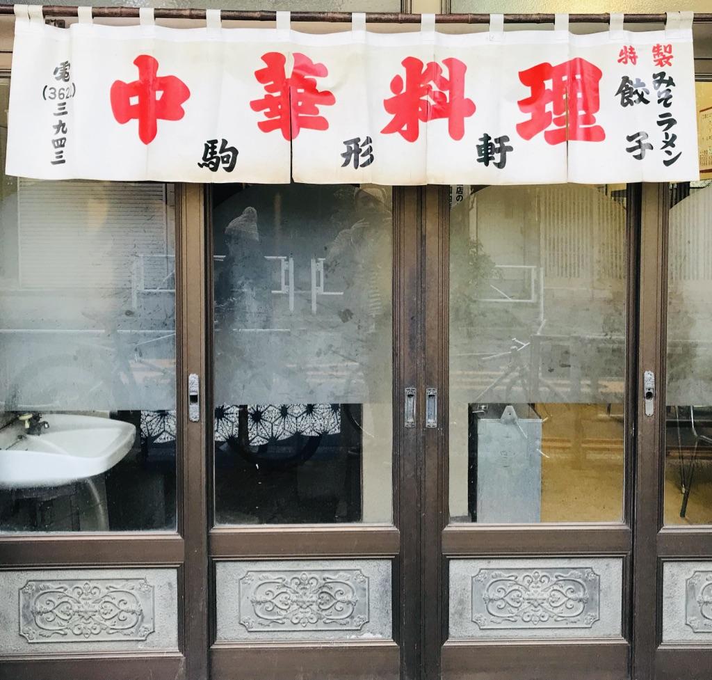 f:id:kuramae-taiwan:20190409104219j:plain