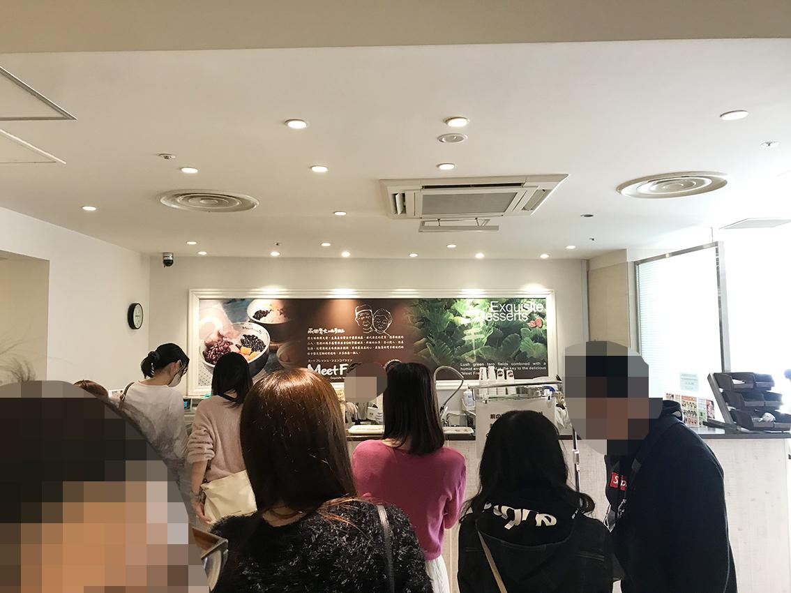 f:id:kuramae-taiwan:20190411003548j:plain