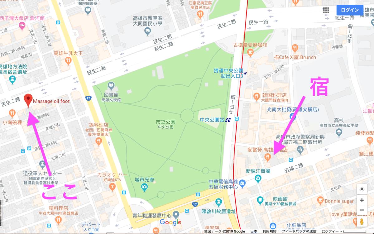 f:id:kuramae-taiwan:20190418172344p:plain