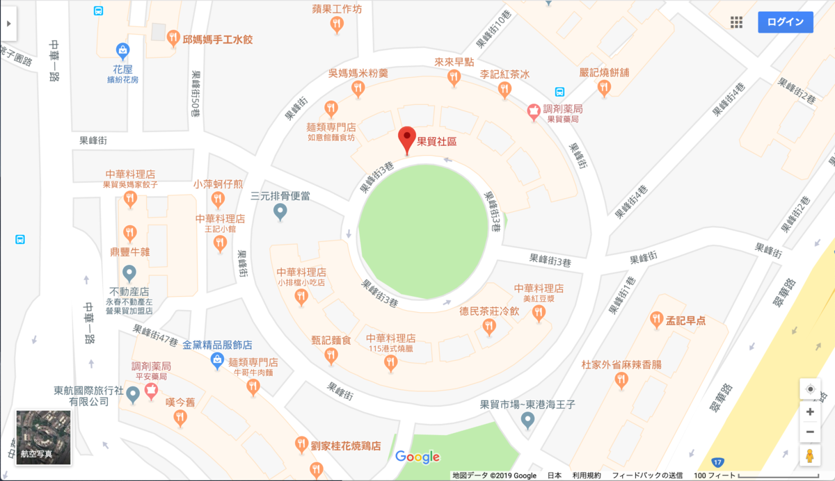 f:id:kuramae-taiwan:20190420222927p:plain