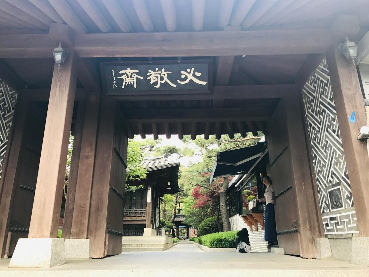 f:id:kuramae-taiwan:20190422231533j:plain