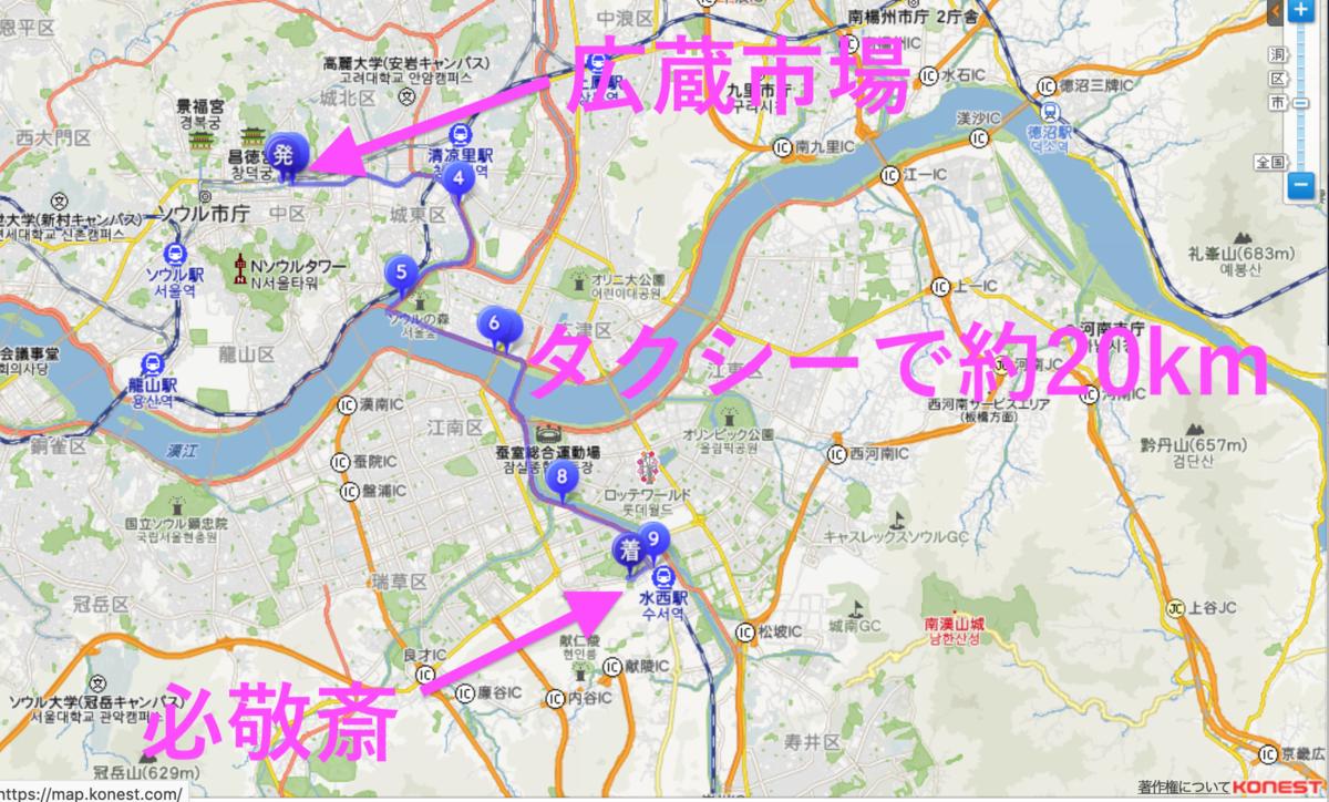 f:id:kuramae-taiwan:20190422233504p:plain