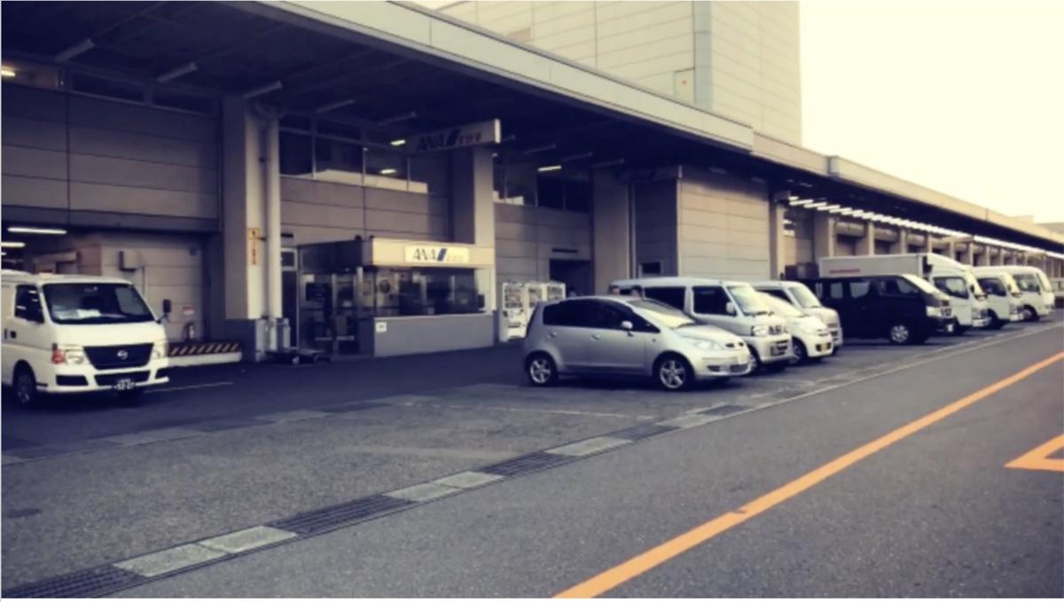 f:id:kuramae-taiwan:20190504142624p:plain