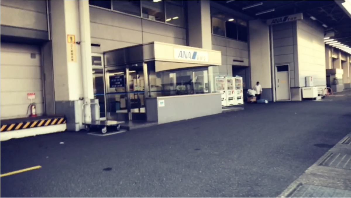 f:id:kuramae-taiwan:20190504142632p:plain
