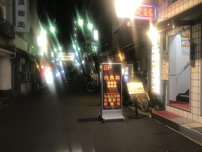 f:id:kuramae-taiwan:20190506161304j:plain