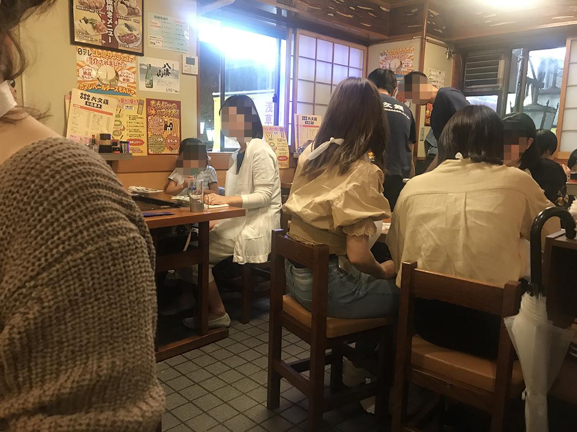 f:id:kuramae-taiwan:20190506163101j:plain