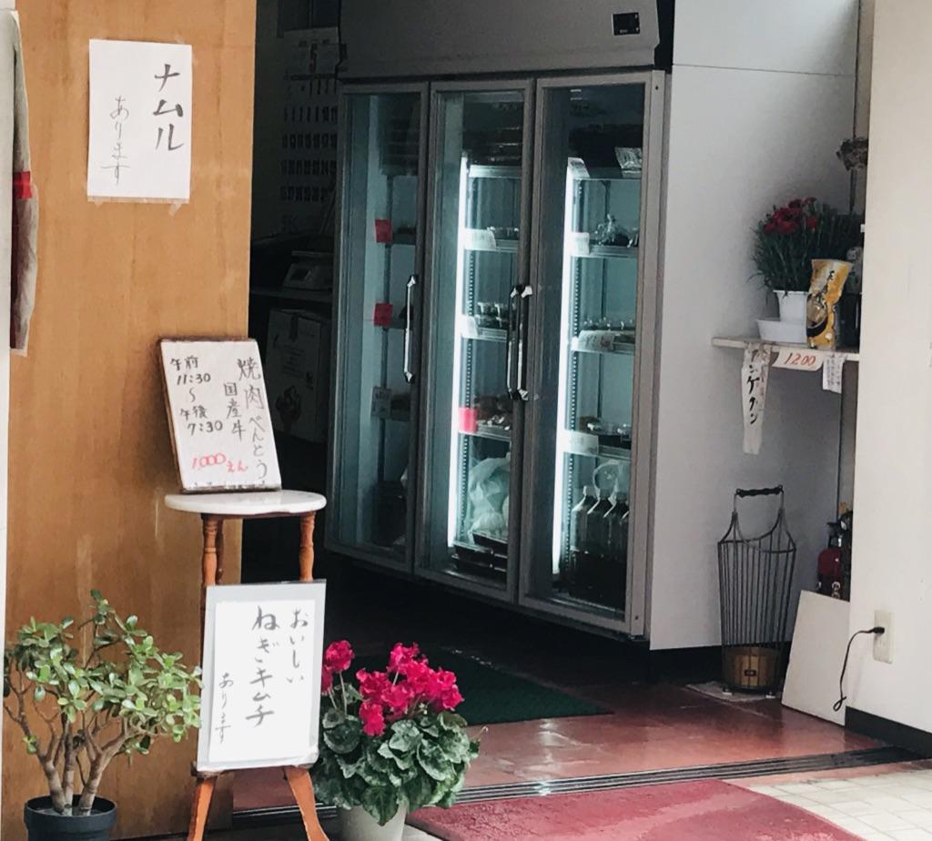 f:id:kuramae-taiwan:20190506213234j:plain