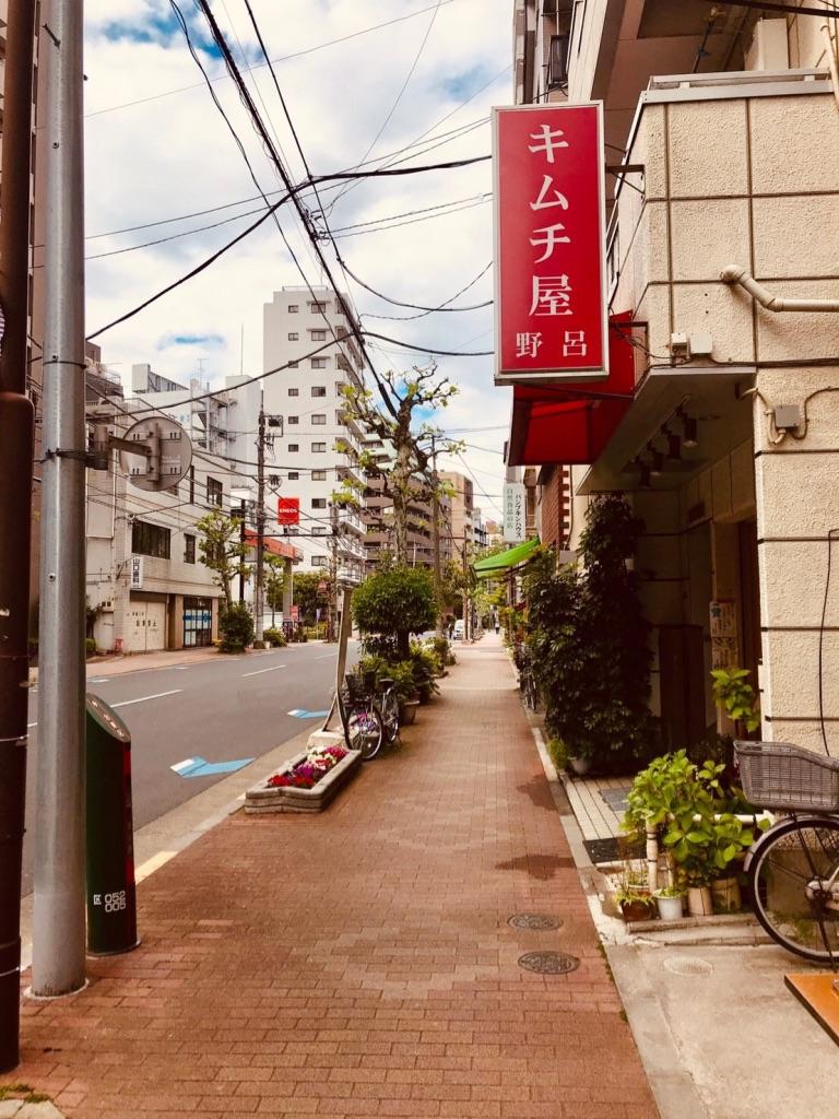 f:id:kuramae-taiwan:20190507202445j:plain