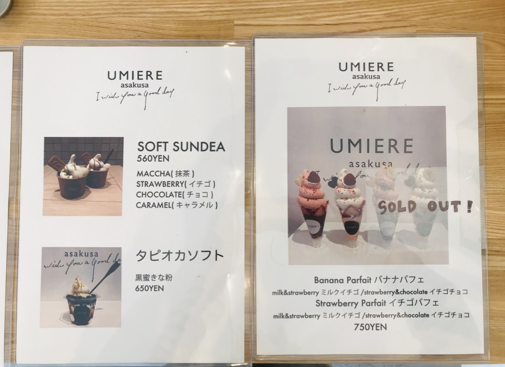 f:id:kuramae-taiwan:20190507203723j:plain