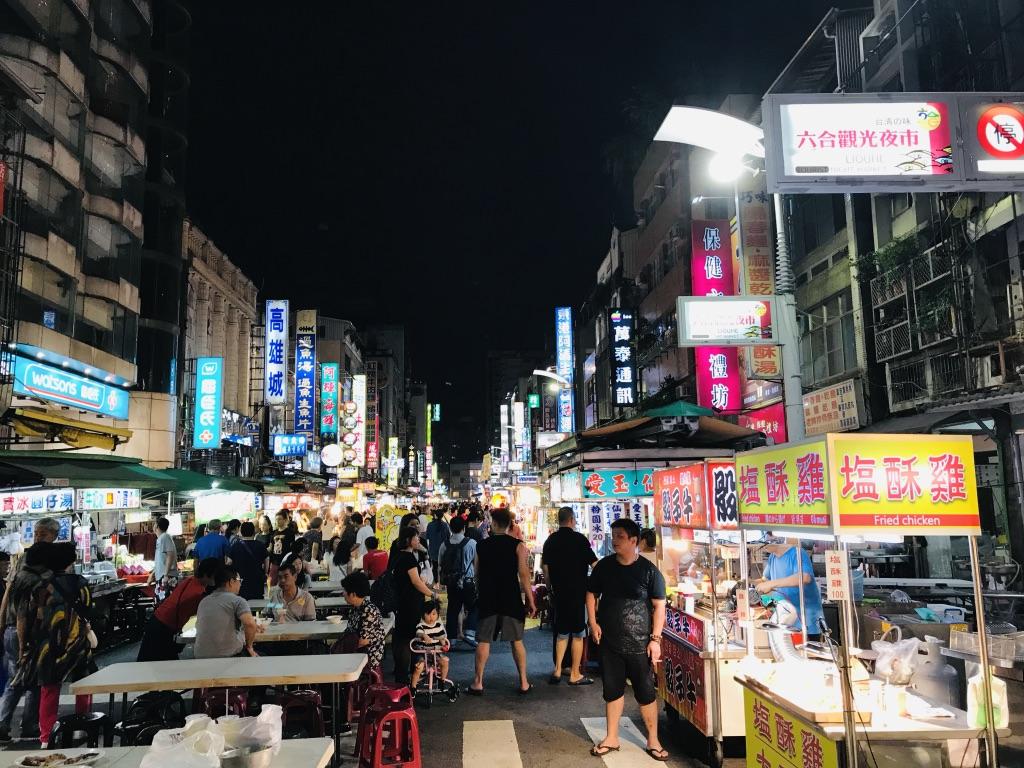 f:id:kuramae-taiwan:20190507215016j:plain