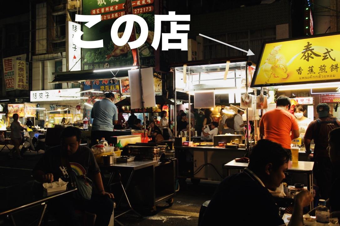 f:id:kuramae-taiwan:20190507220504j:plain