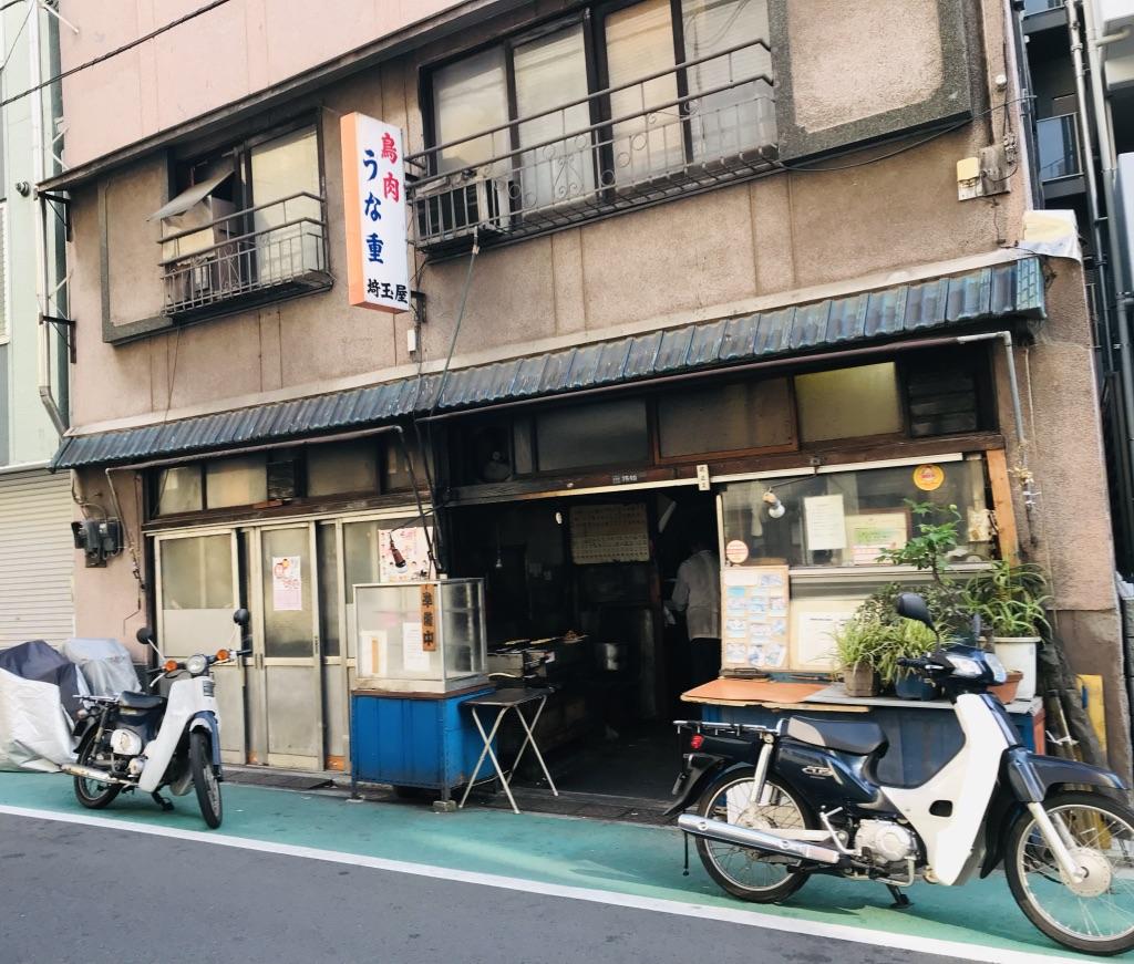 f:id:kuramae-taiwan:20190511232205j:plain
