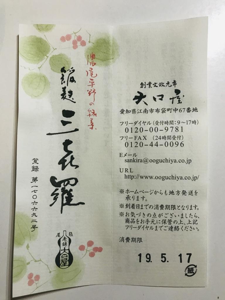 f:id:kuramae-taiwan:20190516214532j:plain