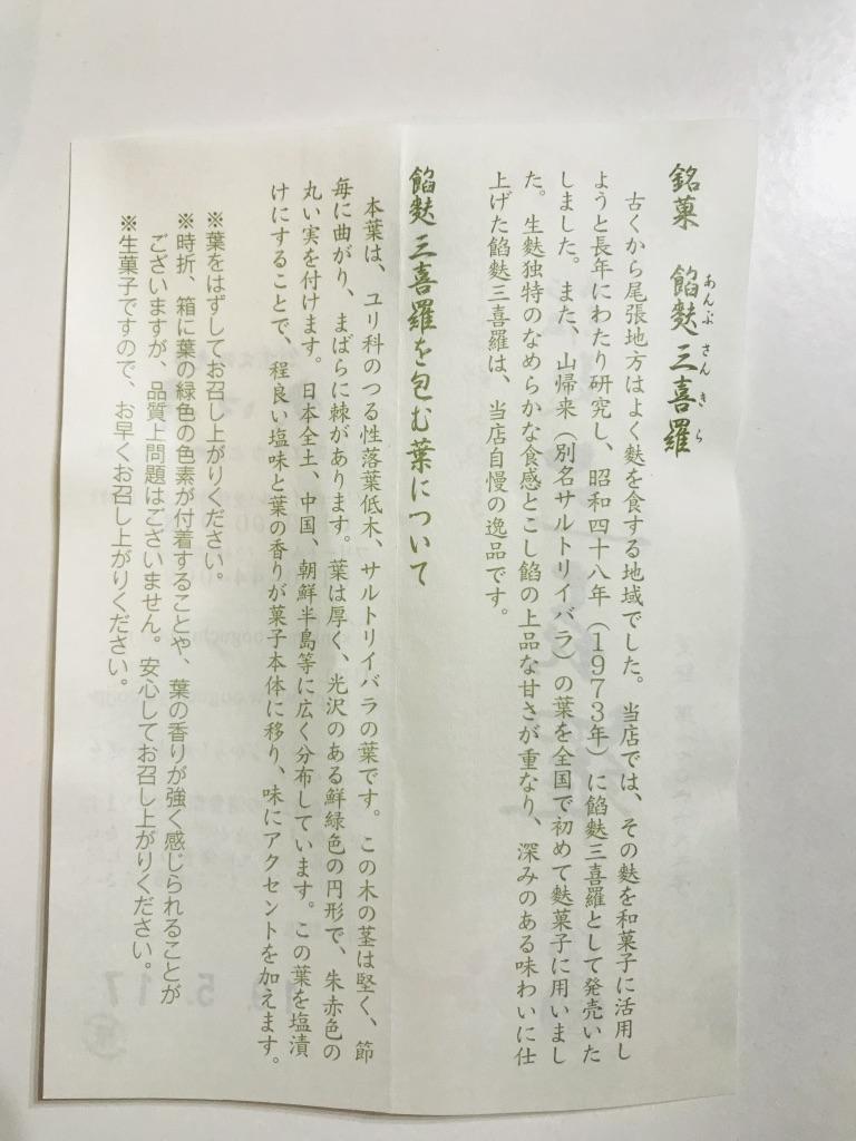 f:id:kuramae-taiwan:20190516214551j:plain