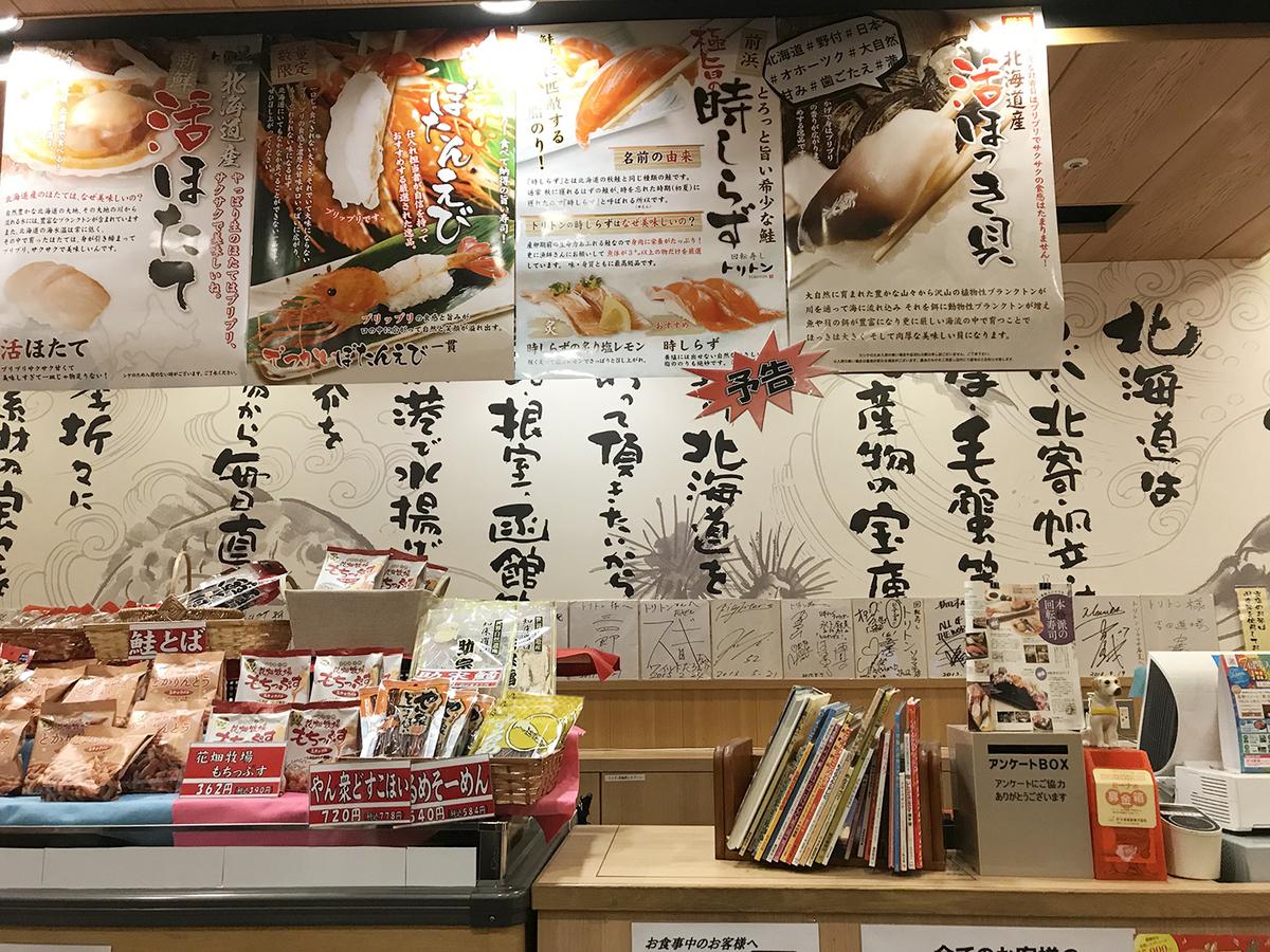 f:id:kuramae-taiwan:20190517011013j:plain