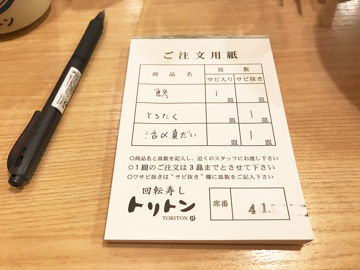 f:id:kuramae-taiwan:20190517011112j:plain